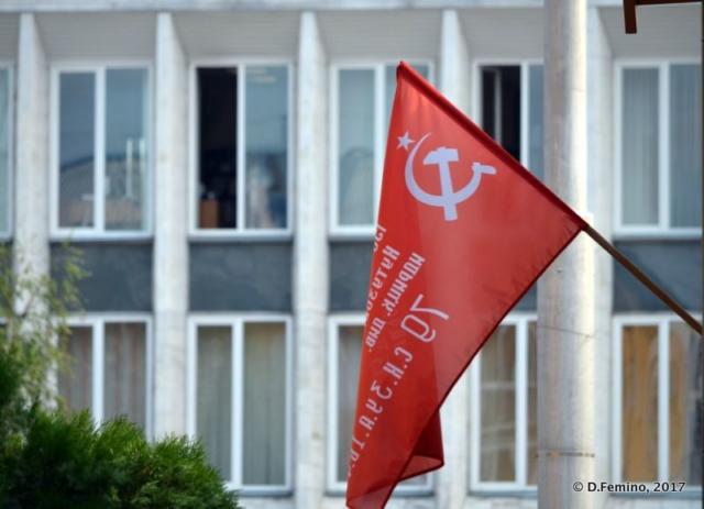 Red flag (Krasnoyarsk, Russia, 2017)