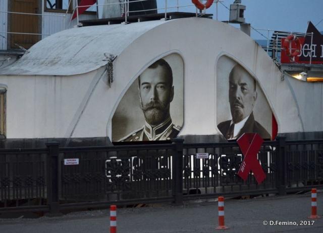 Lenin and Tsar Nicolas II on steam boat Saint Nicolas (Krasnoyarsk, Russia, 2017)