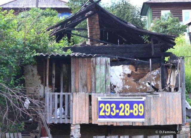 House for sale near Stolby reserve (Krasnoyarsk, Russia, 2017)