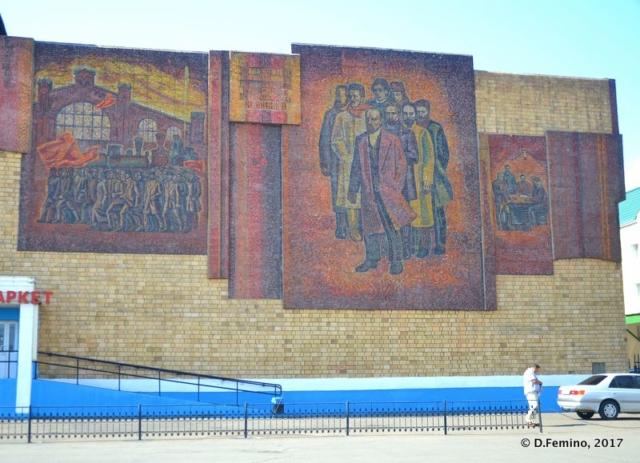 Communist mosaic (Krasnoyarsk, Russia, 2017)