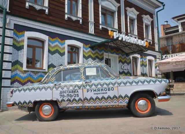 Fancy car in 130 district (Irkutsk, Russia, 2017)