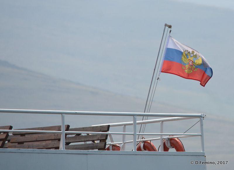 Russian flag on a boat (Surkhayta lagoon, Russia, 2017)