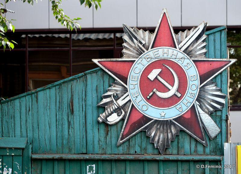 Red star (Irkutsk, Russia, 2017)