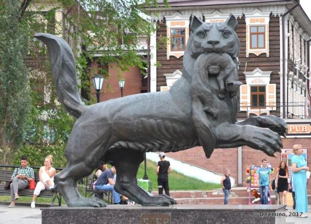 Babr, symbol of the town (Irkutsk, Russia, 2017)