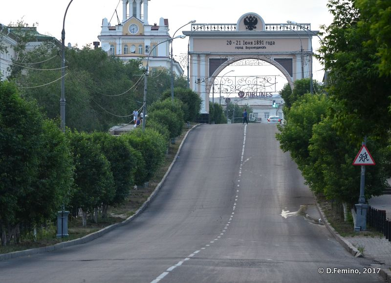 Triumphal arch (Ulan Ude, Russia, 2017)