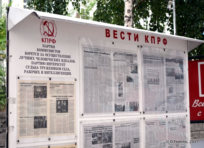 Free newspaper (Ulan Ude, Russia, 2017)