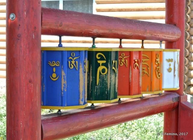 Multi colour prayer wheels (Ivolginsky Datsan, Russia, 2017)
