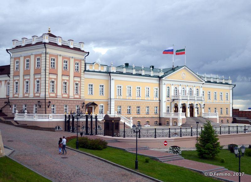 Parliament palace (Kazan, Russia, 2017)