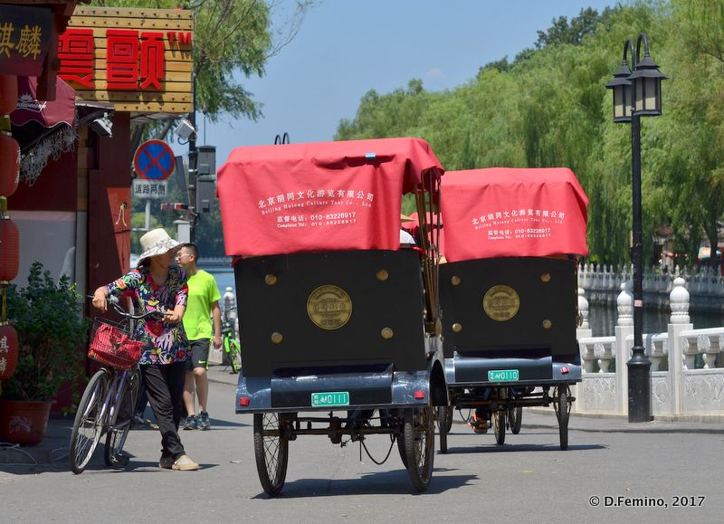 Horse carriages in Qianhai area (Beijing, China, 2017)