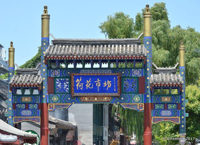 Gate of Beihai park (Beijing, China, 2017)