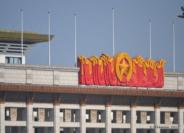 National museum of China (Beijing, China, 2017)