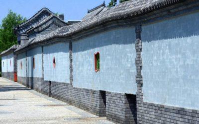 Blue walls in an hutong of Beijing