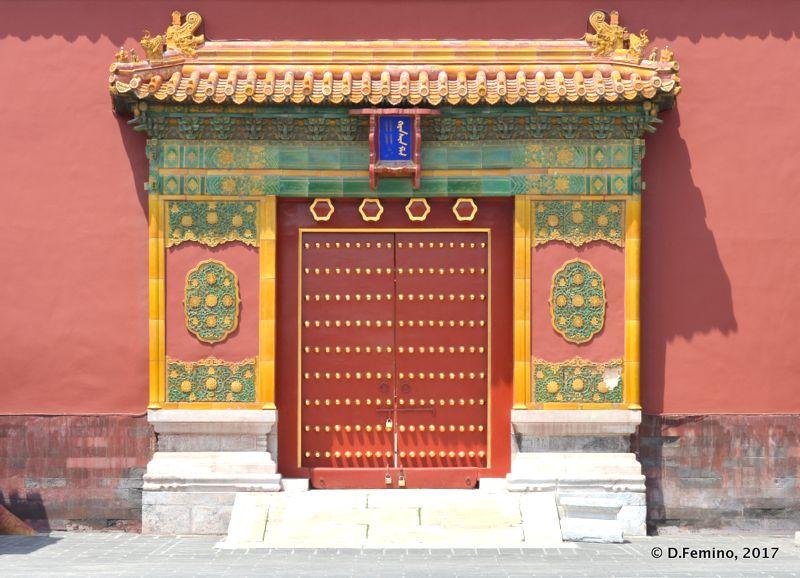 Colourful Door (Beijing, China, 2017)