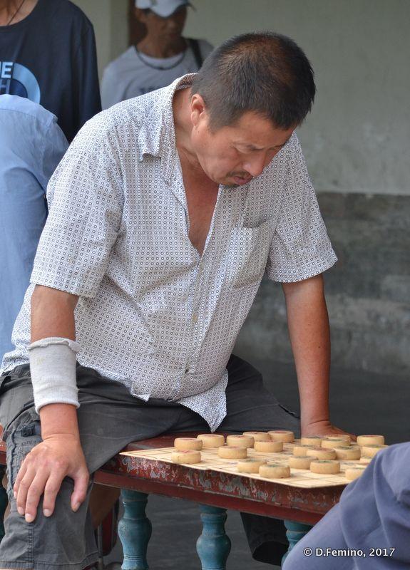 Hard move (Beijing, China, 2017)