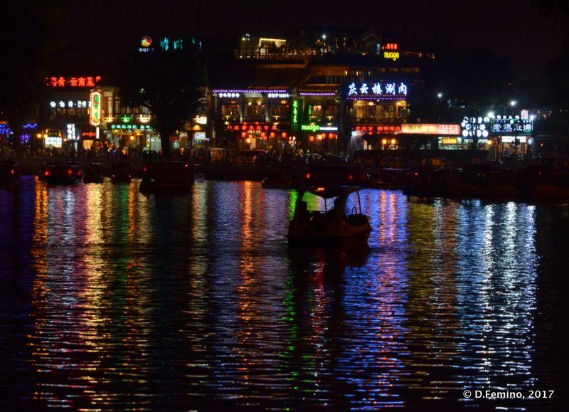 Reflections in Qianhai lake (Beijing, China, 2017)