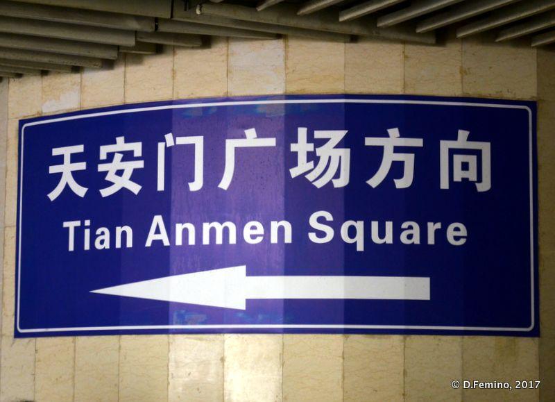 Tiananmen square direction (Beijing, China, 2017)