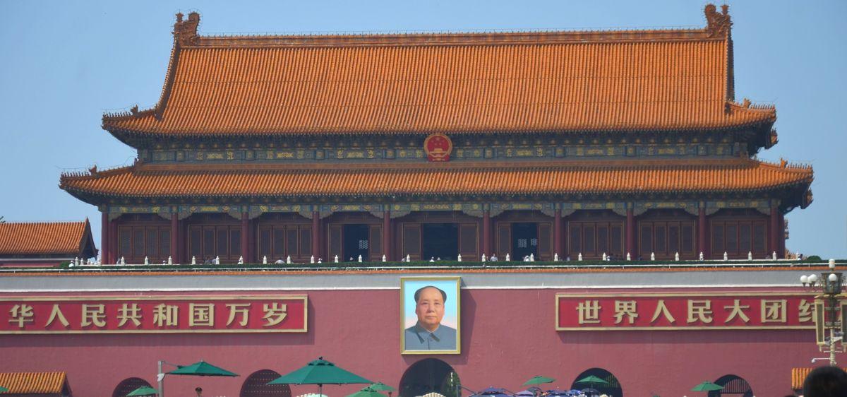 Tienanmen square photos