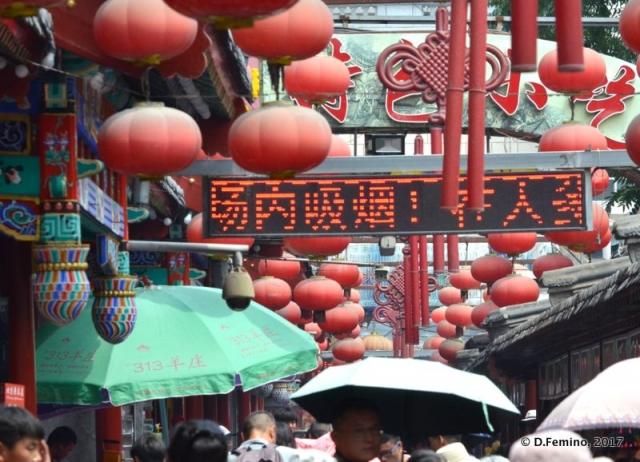 Red lanterns in Wangfujing snack street (Beijing, China, 2017)