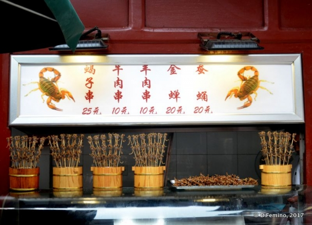 Guess what is the specialty here... (Beijing, China, 2017)