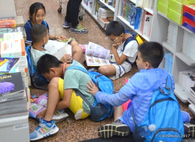 Young readers (Beijing, China, 2017)