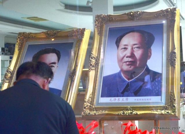 Honouring Mao Zedong (Beijing, China, 2017)