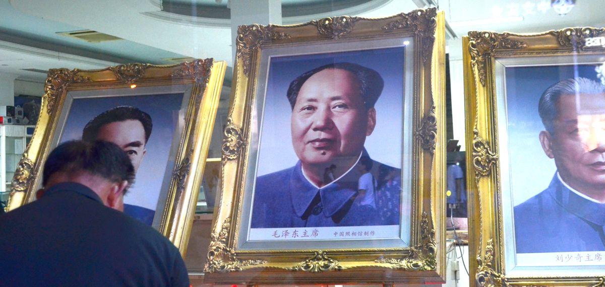 Beijing people photos