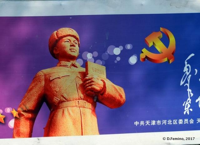 Communist billboard (Tianjin, China, 2017)