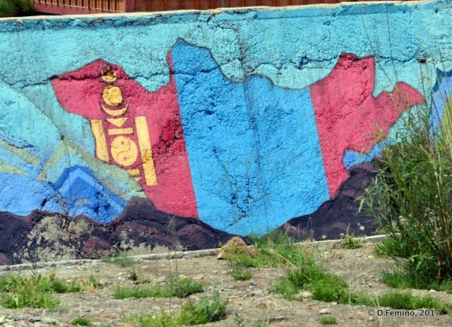 Mongolian flag painted on a wall (Ulaanbaatar, Mongolia, 2017)
