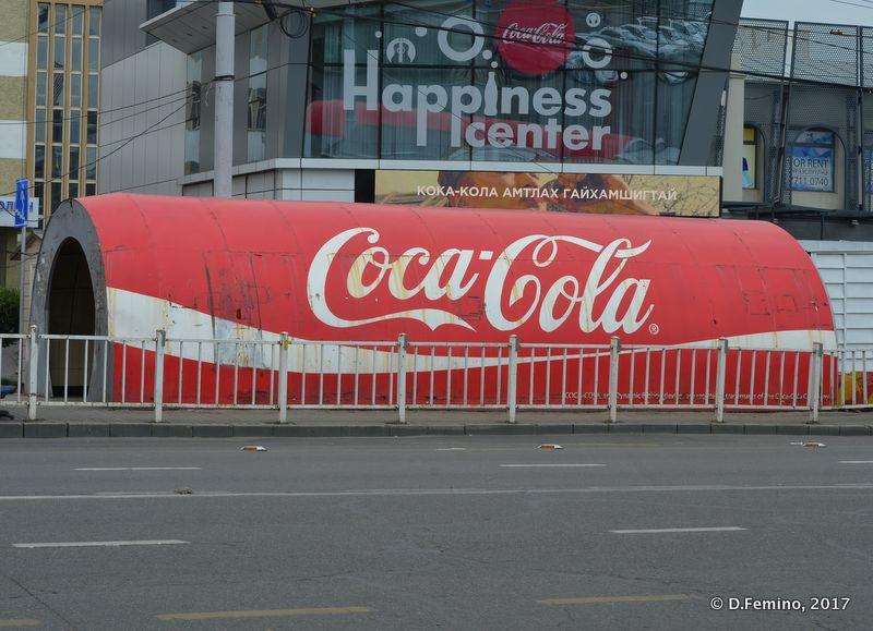 Underway like a big can (Ulaanbaatar, Mongolia, 2017)