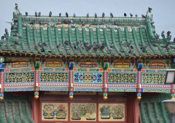 Gate of Gandantegchinlen Monastery
