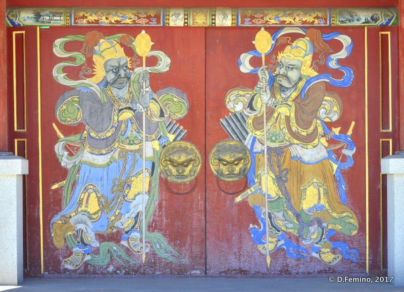 Wooden panel in Museum of the Bogd Khaan (Ulaanbaatar, Mongolia, 2017)