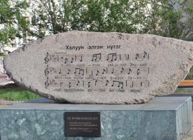 National anthem, maybe... (Ulaanbaatar, Mongolia, 2017)
