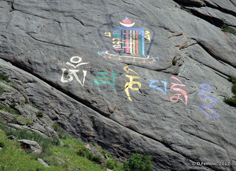 Draw on the rock (Aryaval Monastery, Mongolia, 2017)