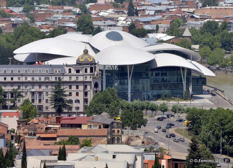 Public service hall (Tbilisi, Georgia, 2013)