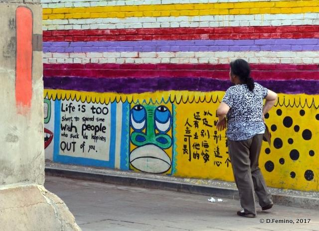 Happy murales (Pingyao, China, 2017)
