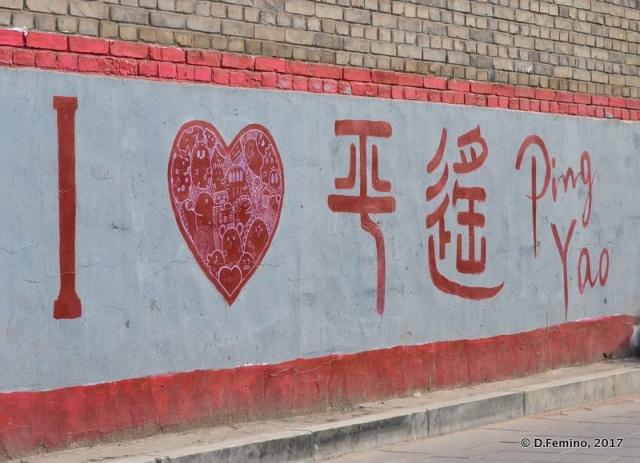 I love Pingyao (Pingyao, China, 2017)