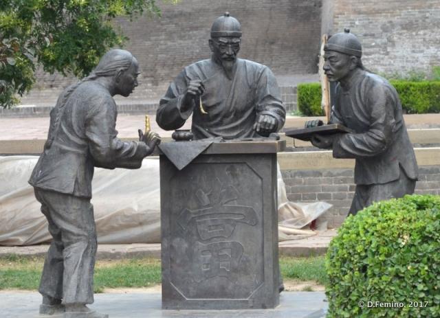 Saviours monument (Pingyao, China, 2017)