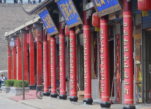 Red columns in Shuanglin temple (Pingyao, China, 2017)