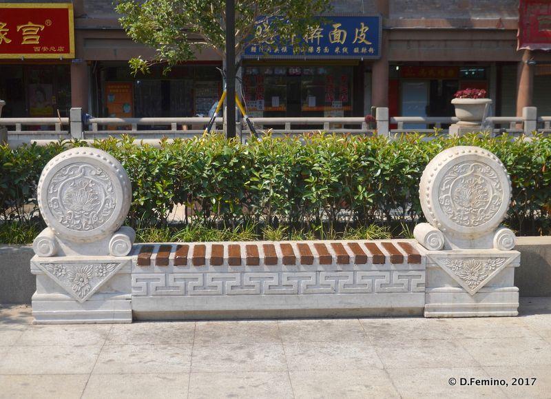 Bench (Xi'an, China, 2017)