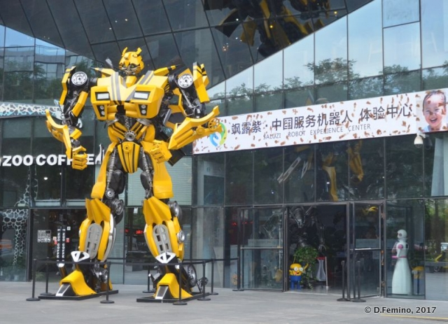 Transformer in real size (Xi'an, China, 2017)