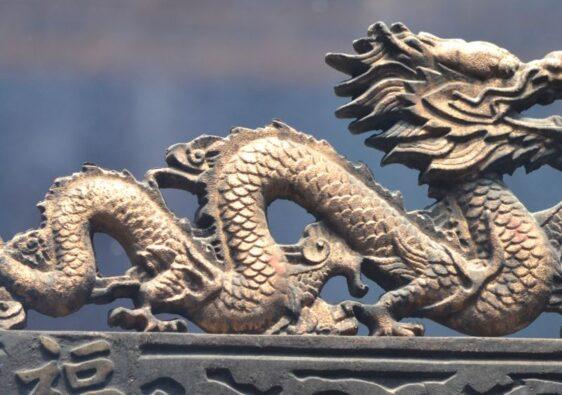 Dragon profile in a Taoist temple