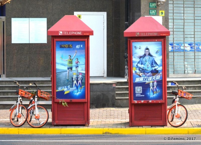 British telephone boxes (Shanghai, China 2017)