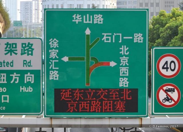 Automatic road sign (Shanghai, China 2017)