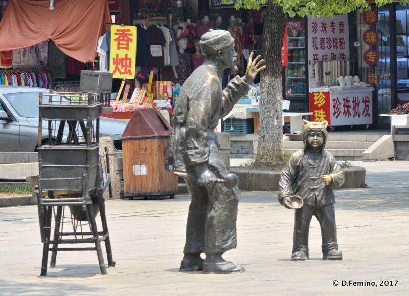 Monument (Suzhou, China, 2017)