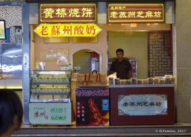 Snack stall at night (Suzhou, China, 2017)