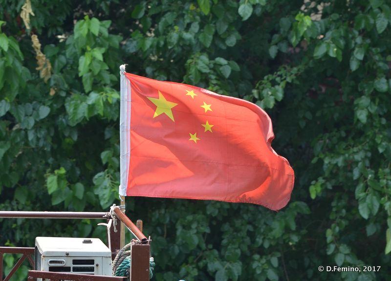 Chinese flag (Suzhou, China, 2017)
