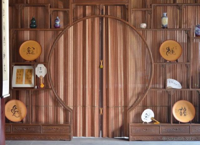 Wooden door (Suzhou, China, 2017)
