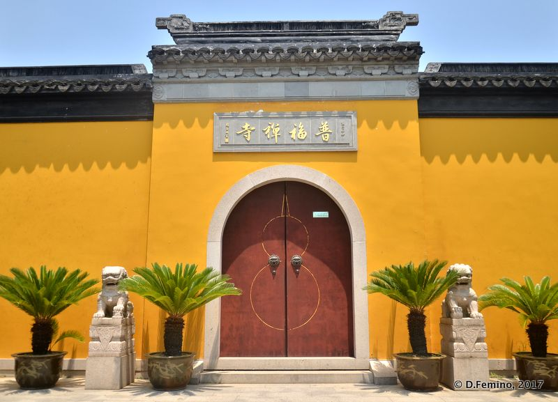 Frontal view of a Taoist temple (Suzhou, China, 2017)