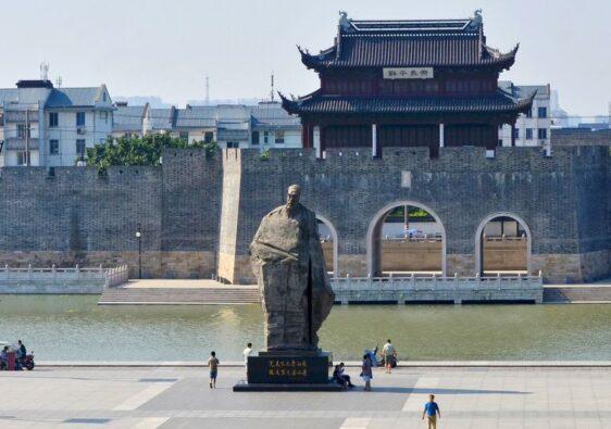 Big gate in Suzhou Railway Station Square