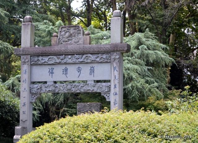 Stone gate (Hangzhou, China, 2017)